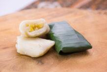 Steamed Banana Cakes (Kue Nagasari)