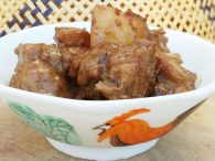 Braised Pork Belly (Nyonya Hong Bak)