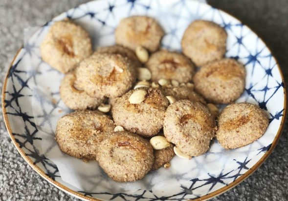 Chinese Peanut Cookies (Hua Sheng Bing)