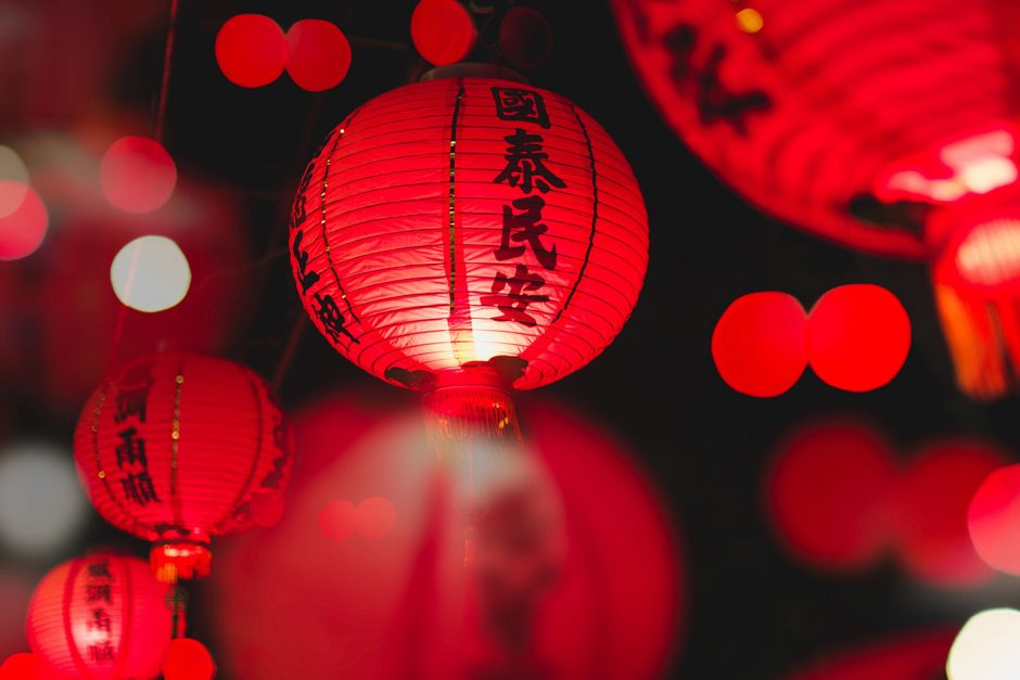 How to Prepare for the Lunar New Year