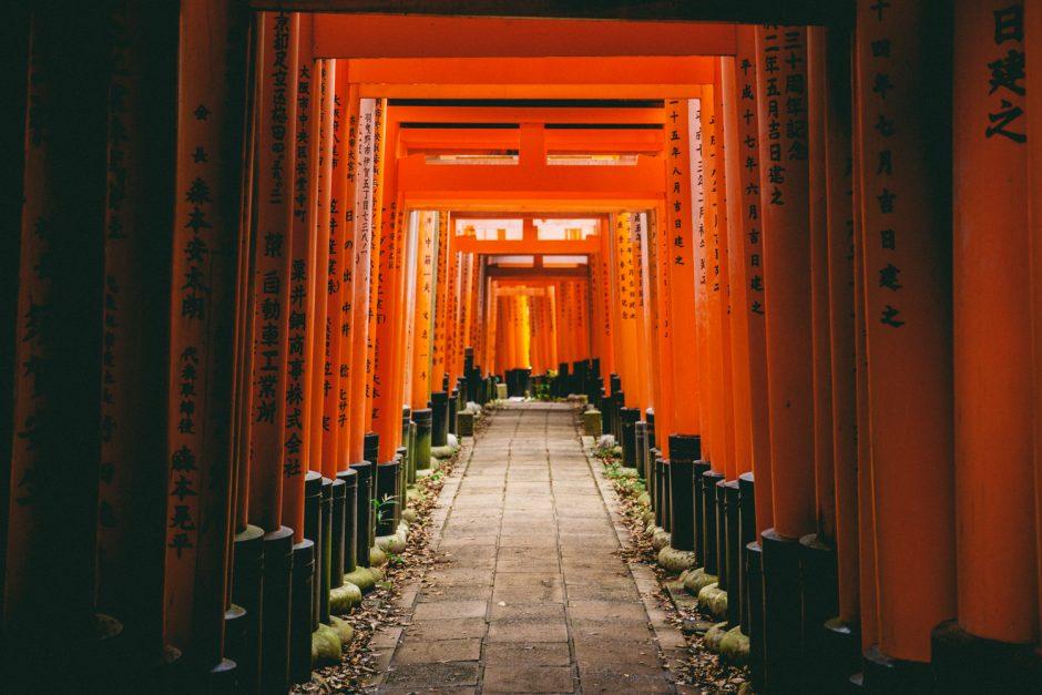 Must-Visit in Japan: Fushimi Inari