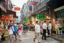 The Hui and Uyghur Cuisine