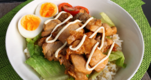 Easy Teriyaki Chicken Bowl