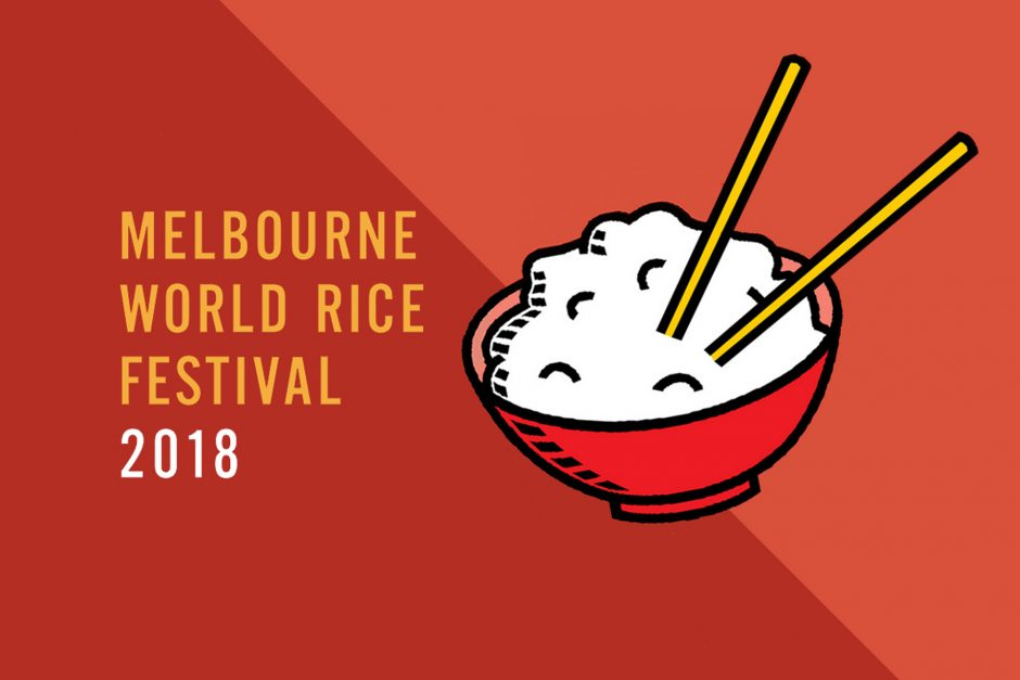 Melbourne World Rice Festival