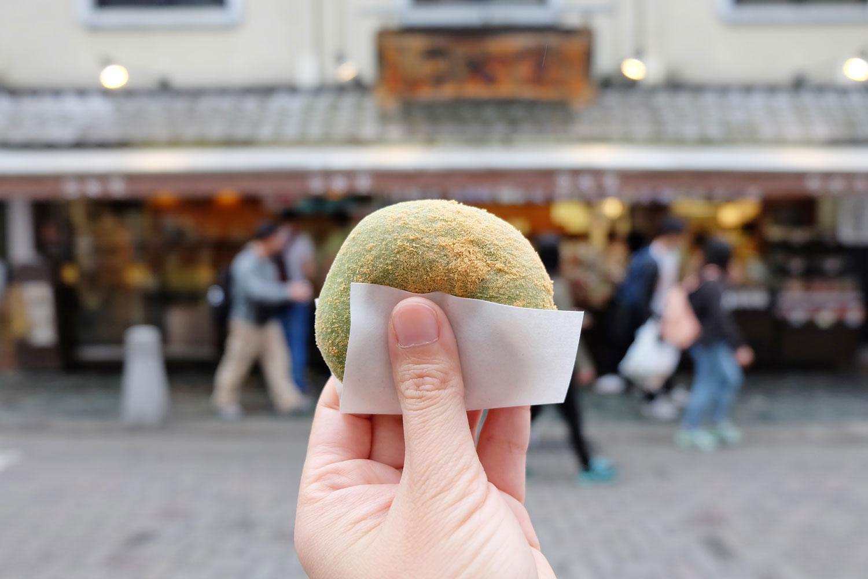 Japanese Art of Mochi Making
