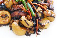 Hakka Yam Abacus Seeds (Suan Pan Zi)