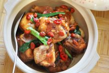 Chinese Shaoxing Goji Chicken