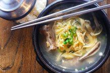 Korean Beef Rib Soup (Galbi Tang)