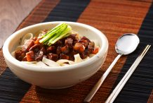 Korean Style Black Bean Sauce Noodles