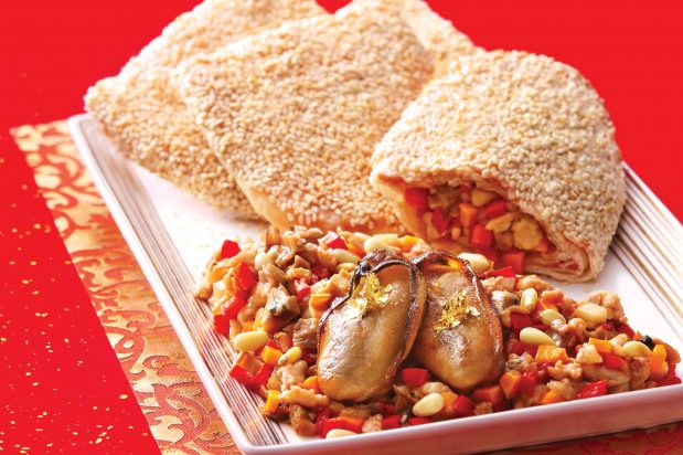 Sautéed Oyster Dices in Sesame Puff