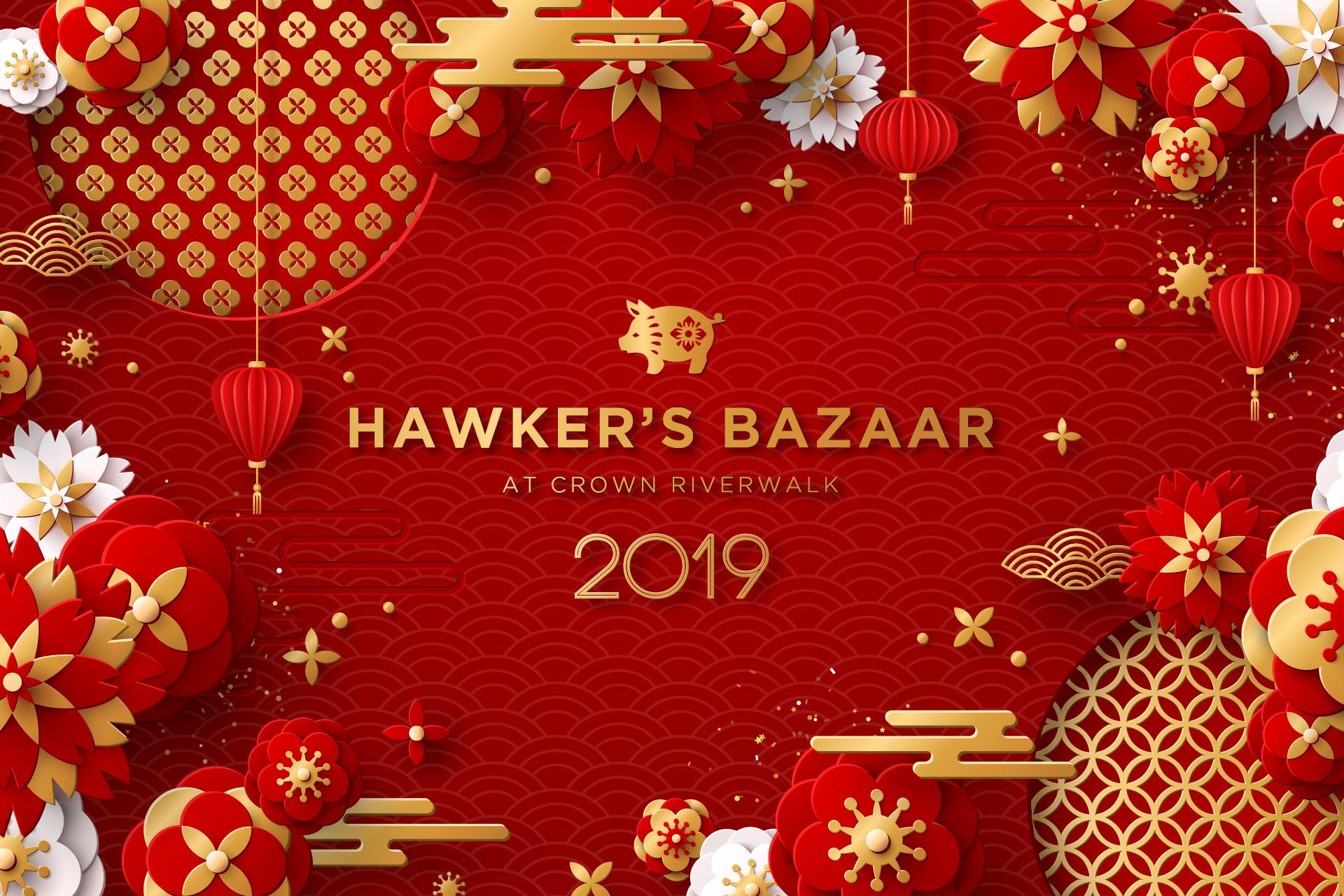 Lunar New Year 2019 at Crown