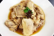 Soy-Braised Chicken with Ginger and Star Anise