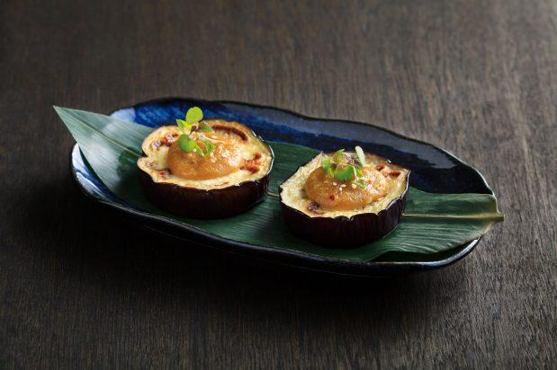 Japanese Wasabi Miso Eggplant