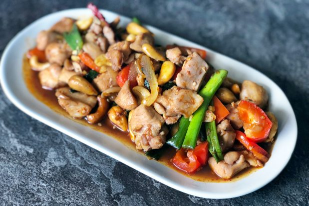 Stir Fried Chicken with Cashew Nuts (Gai Pad Med Mamuang)