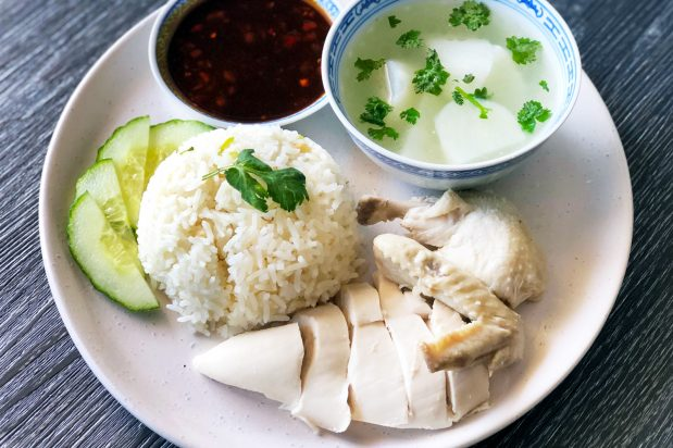 Thai Chicken Rice (Khao Man Gai)