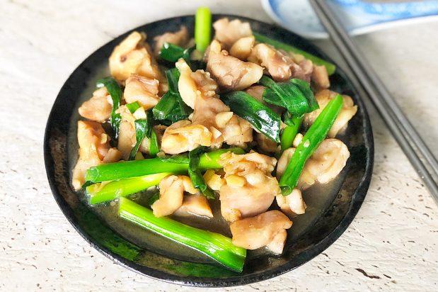 Ginger Chicken (Ga Ban Kho Gung)