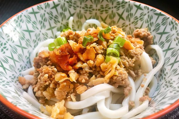 Noodles with Minced Meat and Preserved Radish