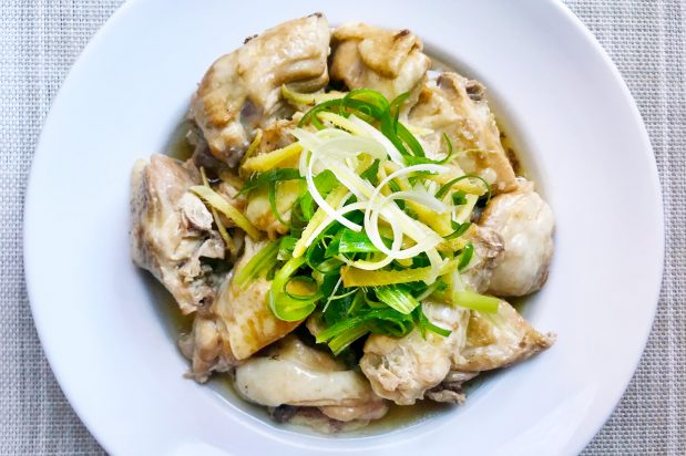 Steamed Chicken with Fragrant Spring Onion Oil
