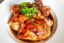 Chinese Ginger Soy Chicken