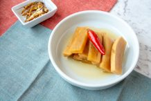 Korean Pickled Radish with Chilli