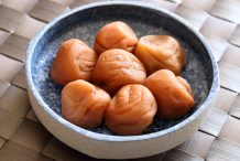 Umeboshi (Japanese Salted Plums)