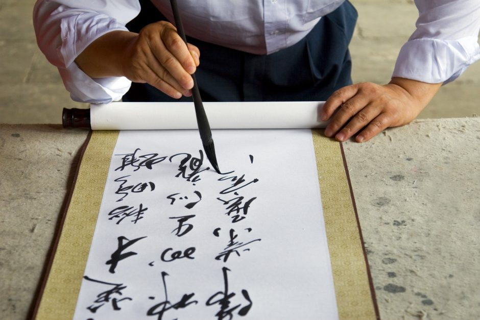 An Overview of Mandarin Chinese