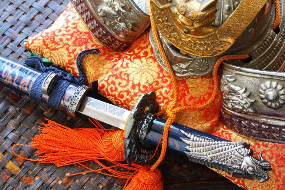 5 Little Known Facts About Samurais