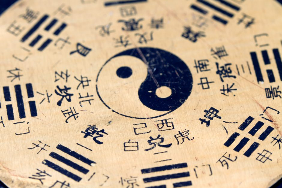 Taoism: Finding Balance