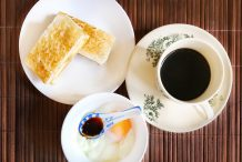 Kaya Toast with Half-boiled Eggs