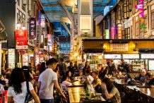 Spotlight on Singapore: Introduction to Singaporean Cuisine