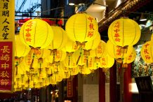 Celebrating Tsukimi: The Japanese Moon Festival