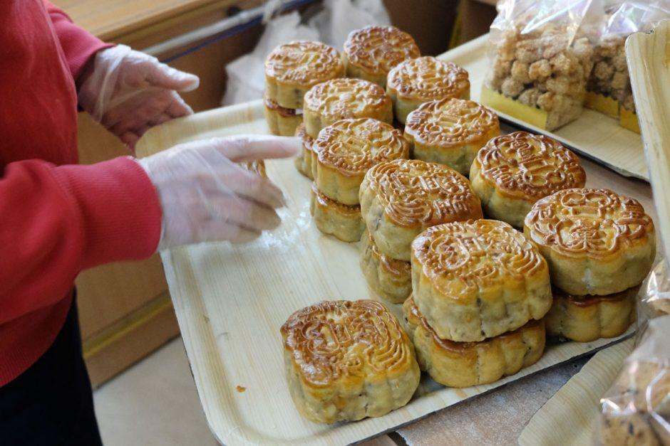 Emperor's Garden Cakes & Bakery