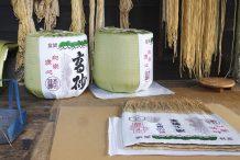 The Art of Sake at Fuji Takasago Brewery