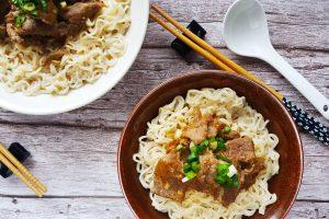 Hong Kong Satay Beef Noodles
