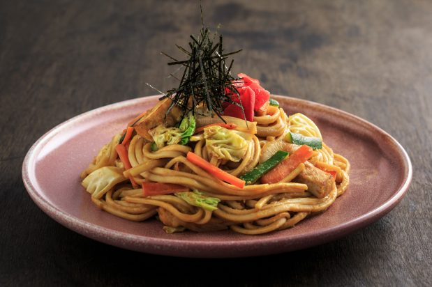Curry Yaki Udon with Vegetables