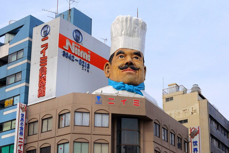 Travel to… Kappabashi, The Cook's Haven