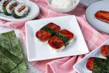Spam Sushi (Spam Musubi)