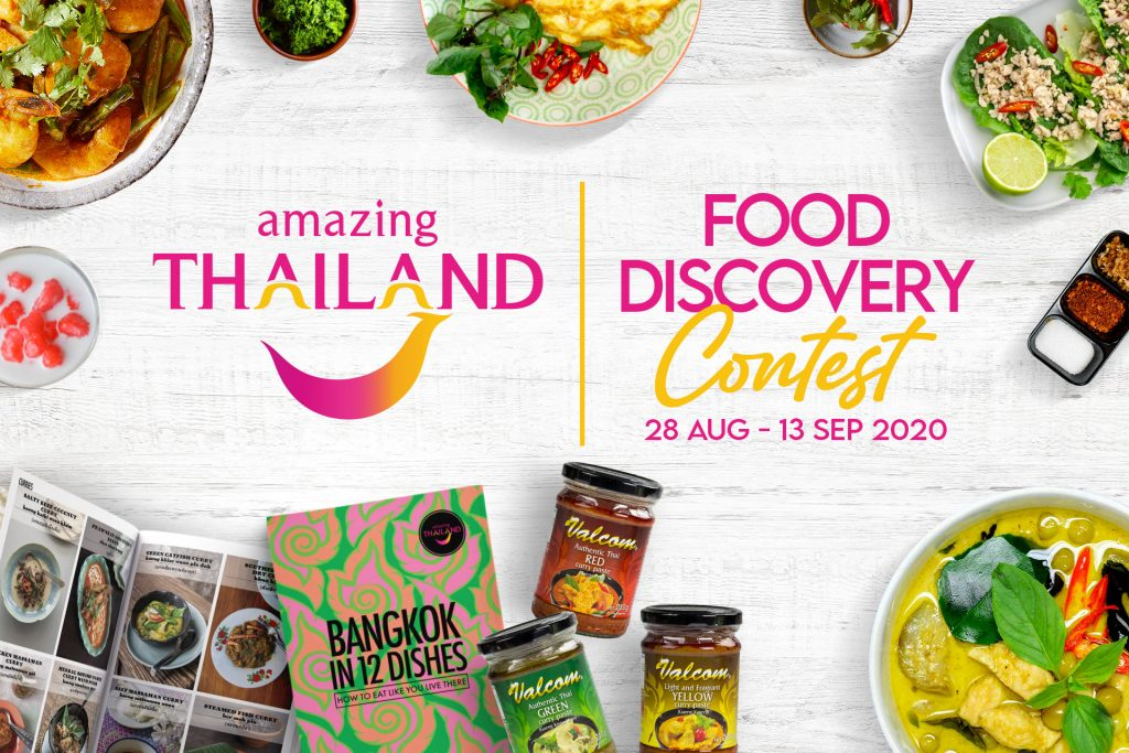 Amazing Thailand Food Discovery Contest