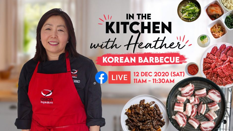 In the Kitchen with Heather (Korean BBQ)