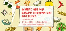 Where are My Kewpie Mayonnaise Bottles?