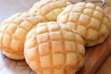 8 Amazing Asian Buns & Cakes to Bake & Savour