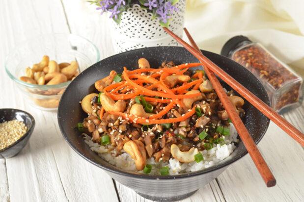 Hoisin Sesame Mushroom Bowl