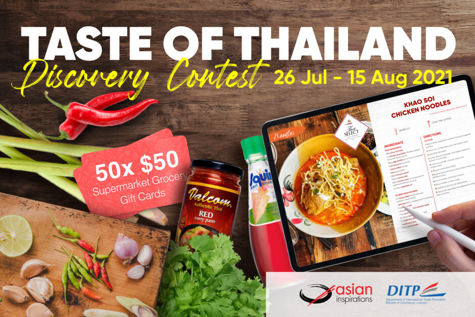 Taste of Thailand Discovery Contest